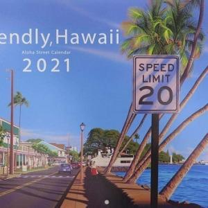 ハワイは全米で6番めに新型コロナに対する安全性が高い州