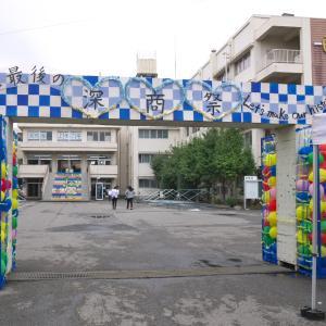 平成最後の深商祭 --- 深谷市 埼玉県立深谷商業高等学校 ---