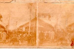 続・博多中島町の古写真(立体写真)
