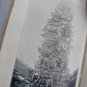 博多祇園山笠 明治26年 上魚町「瑤池瓊漿祭」