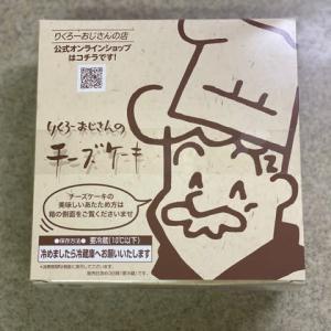 大阪銘菓(╹◡╹)