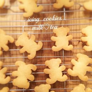 milkteaオリジナル♡アイシングクッキー着色体験レッスン♡
