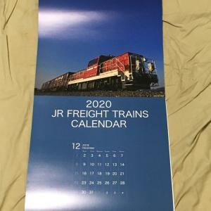 JR貨物のカレンダー in 2020を購入してきた。