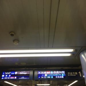錦糸町駅に来た。(2019/10/23)