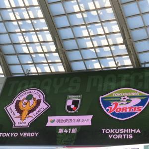 <試合レポ>2019 J2第41節・vs徳島戦(2019/11/16)