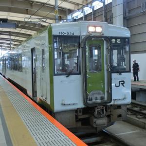 """今日は""""キハ110系の日""""でっせ!! in 2020"""