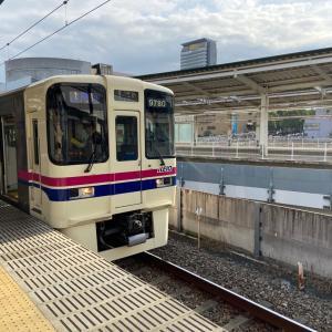 京王多摩センター駅に来た。(2020/01/11)