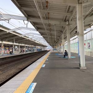 小田急多摩センター駅に来た。(2020/01/12)