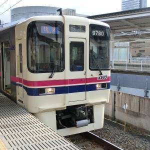 京王多摩センター駅で撮り鉄ですよぉ!!(2020/01/11)