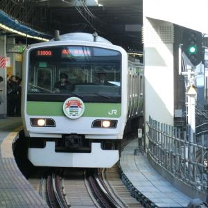 <乗車レポ>山手線E231系500番台(トウ506編成)の内回り電車 2020/01/20