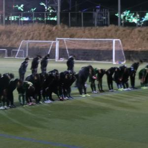 U-17新人戦・vs大森FC戦(試合結果・2020/01/26)