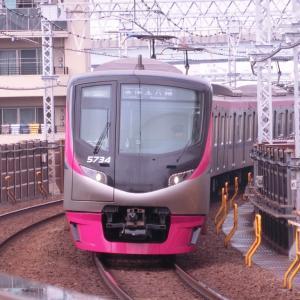 都営新宿線船堀駅にて撮り鉄なのだ!!(2020/01/13)