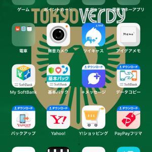 東京ヴェルディ・壁紙が配信されてました。