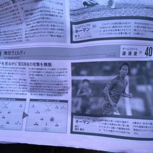 今日発売のエルゴラに、J2戦術レポ(ビルドアップ編)が掲載!!