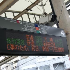 渋谷駅並列化工事中の武蔵小杉駅の横須賀線ホーム編を撮影してきた。