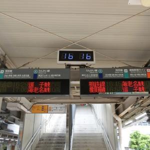 渋谷駅並列化工事中の大崎駅で撮影してきた。