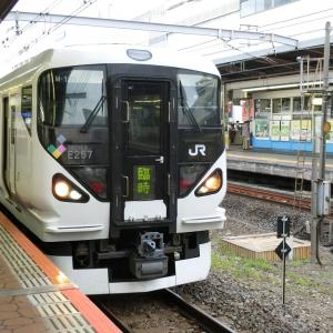 """<乗車レポ>E257系""""特急新宿さざなみ4号 新宿行き"""" 2020/06/20"""