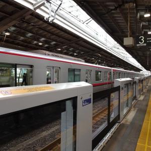 中目黒駅(2・3番線)のホームドアが稼働しました!!