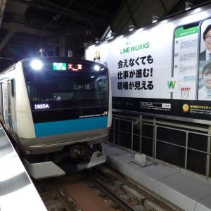 """東京駅で京浜東北線E233系 """"2020ラッピング電車""""を撮影 2020/07/19"""