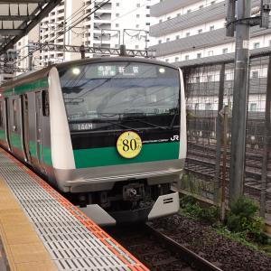武蔵小杉駅で埼京線E233系(ハエ127・川越線開業80周年HM車)を撮影!!