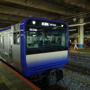 横須賀線E235系(F-01編成)試運転列車の写真と動画を撮影してきました!!