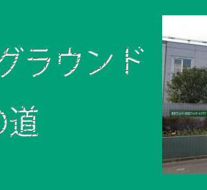 東京V・個人参加サッカー 2019年9月開催分の予定はこちら