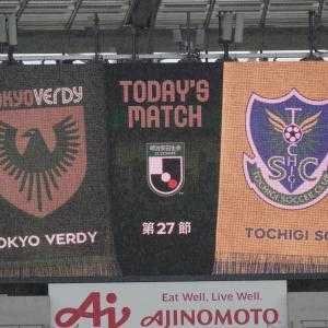 <試合レポ>2020 J2第27節・vs栃木SC戦(2020/10/17)