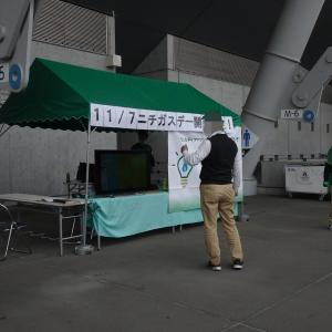 <試合以外のこと>2020 J2第27節・vs栃木SC戦(2020/10/17)