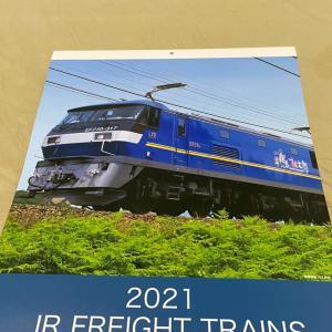 JR貨物のカレンダー in 2021を購入してきた。