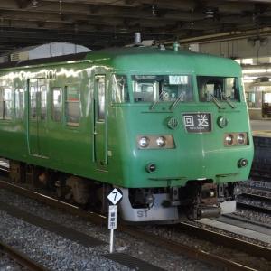 """今日は""""117系の日""""でっせ!! in 2021"""