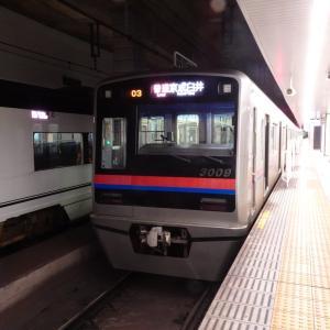 京成上野駅にて撮り鉄なのだ!! (2021/06/12)