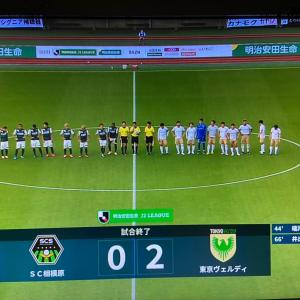 2021 J2第19節・vs相模原戦(試合終了・2021/06/20)