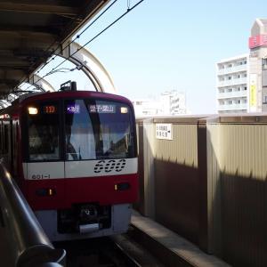 京急蒲田駅にて撮り鉄なのだ!! (2021/07/19)