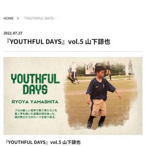 2021 YOUTHFUL DAYS~(FW山下諒也選手編)が配信されてました。
