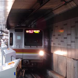 """東京メトロ副都心線7000系(7101F)の""""急行 元町・中華街行き""""電車を撮影してきた。"""