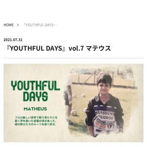 2021 YOUTHFUL DAYS~(GKマテウス選手編)が配信されてました。