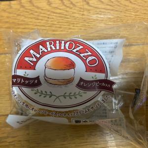 マリトッツォ食べた?