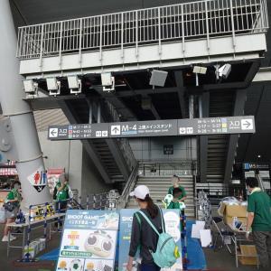 <試合以外のこと(その2)>2021 J2第29節・vs松本戦(2021/09/11)
