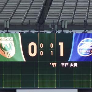 2021 J2第31節・vs町田戦(試合結果・2021/09/26)