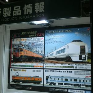 [レポ・その2]第20回 国際鉄道模型コンベンション