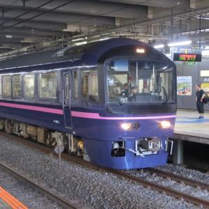 """朝の武蔵小杉駅で、485系の""""快速お座敷 青梅奥多摩号 奥多摩行き""""電車の写真と動画を撮影。"""