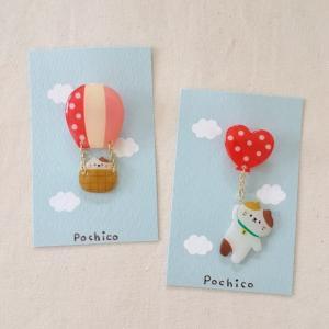 にゃんこ気球&風船ブローチ