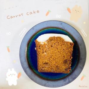 Pilviさんのキャロットケーキ