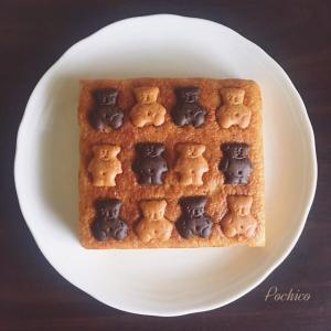 くまさんビスケットケーキ