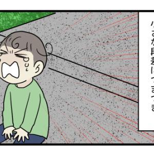 まるで漫画の表現のよう…次男がダイナミックに転んでできた「大きなたんこぶ」