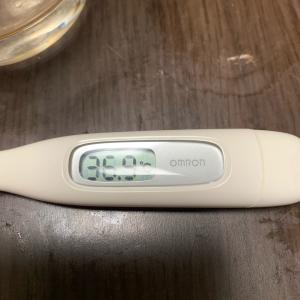 微熱が…。