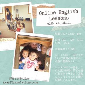 Online English Lessons with Ms.Akari
