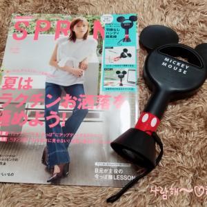 1280円なのにめっちゃいい(^^)d