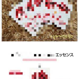 プレゼント企画!【BWJW】シンビジャパンブース♡