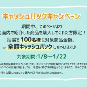 これで4500円はお得でした♪